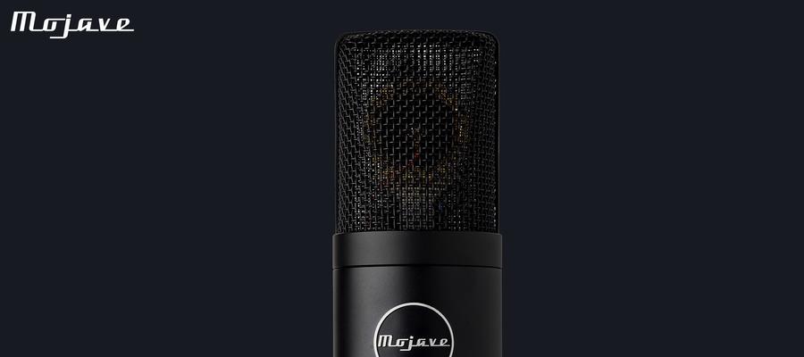 Mojave Audio MA-50BLK - Diaphragm front