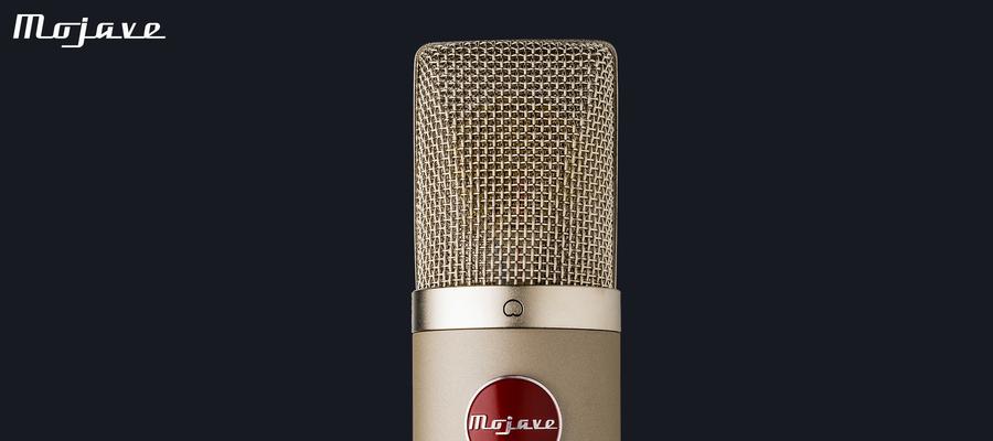 Mojave Audio MA-200SN - Diaphragm front
