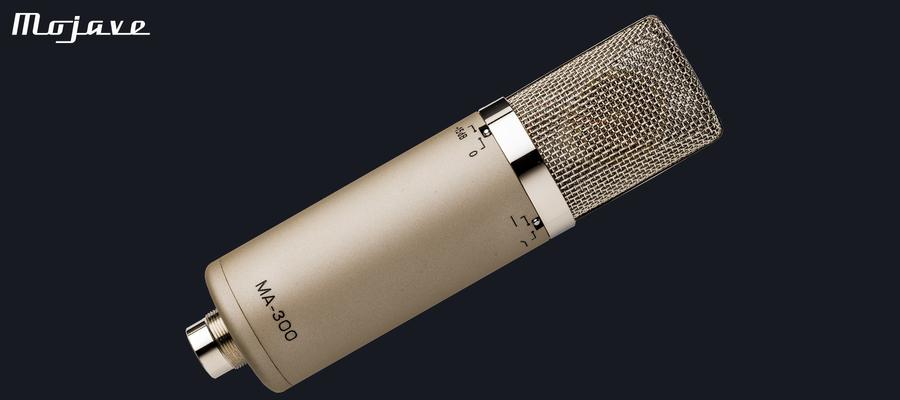 Mojave Audio MA-300SN - Back