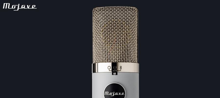 Mojave Audio MA-301fetVG - Diaphragm front