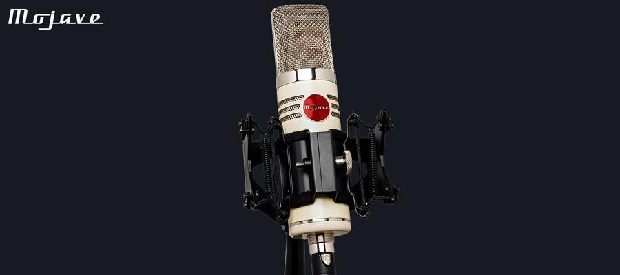 Mojave Audio MA-1000 - On shockmount